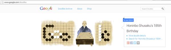 Google Doodle Blunder